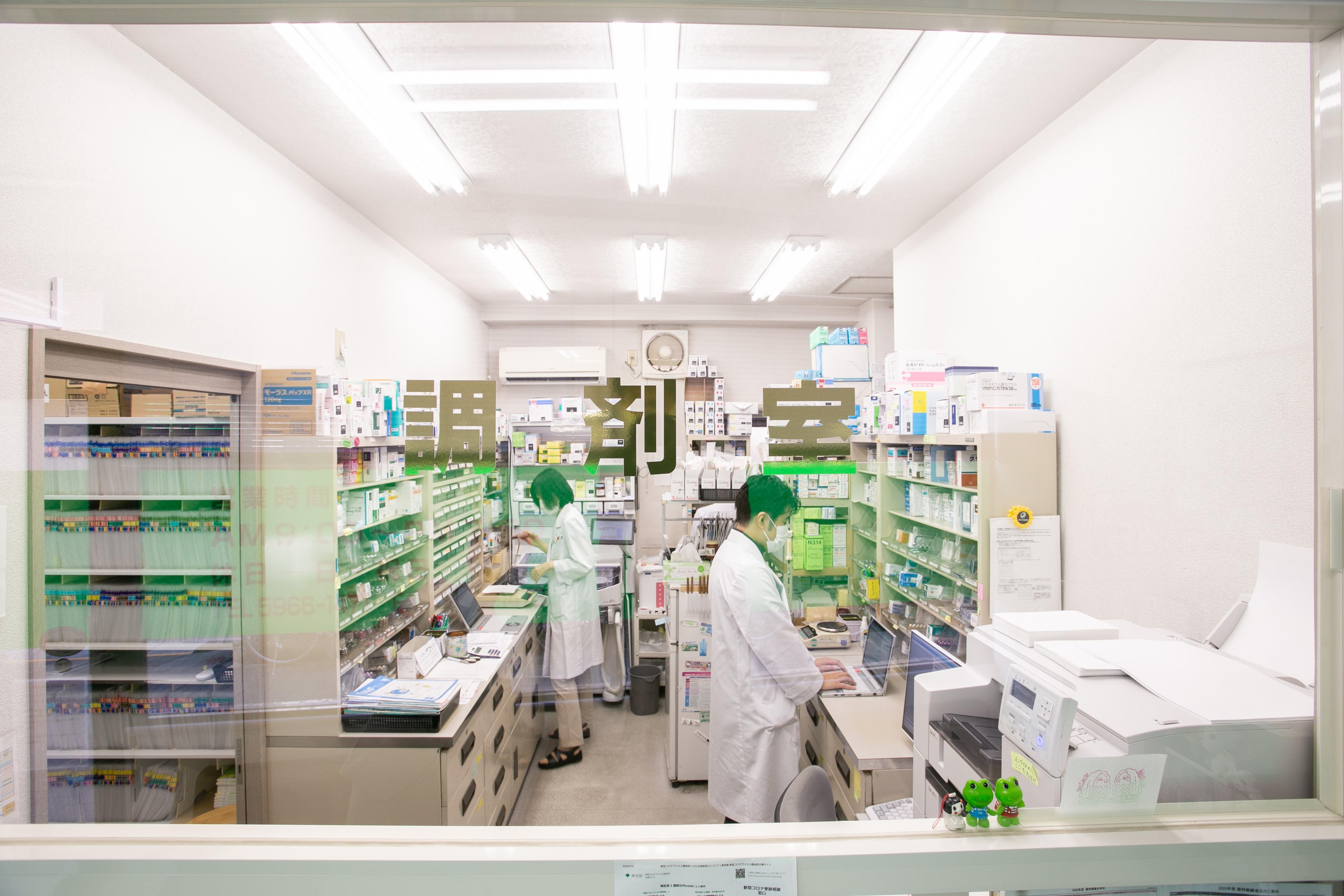 アルファ薬局 板橋店 |地域に愛され30年 千川駅徒歩5分の薬局
